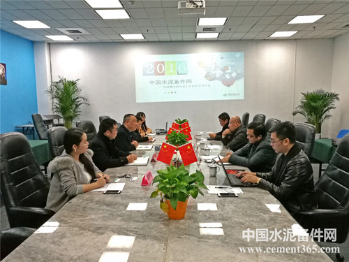 唐山冀东装备冯建国一行到访本网 开展合作交流